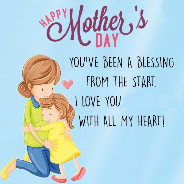 happy mothers day image animated