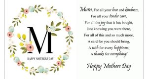 Happy Mothers Day Wishing Images & Pictures With Greetings