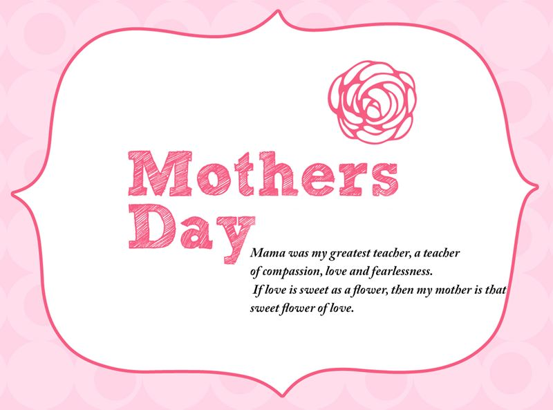 happy-mothers-day-quote